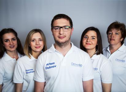 Команда OrthoGO
