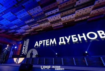 Ортогнатический хирург Дубнов А.В на Ukrainian Medical Festival